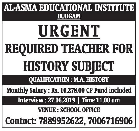 Job opening in Al Asma educational institute