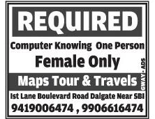 Job opening  in Maps tour & Travels