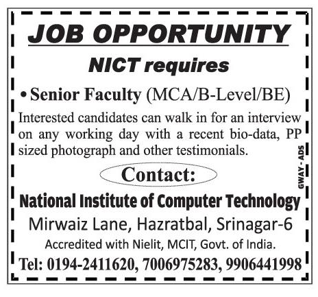 Job Opportunity In National Institute of Computer technology