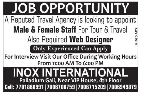 Job Opportunity In Inox International