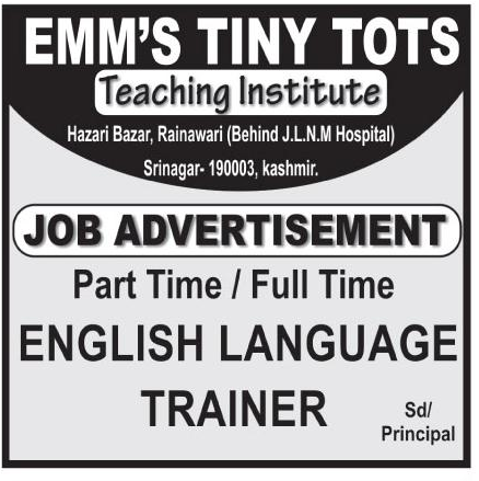Part Time/ Full Time job Opening  Emm's Tiny Tots