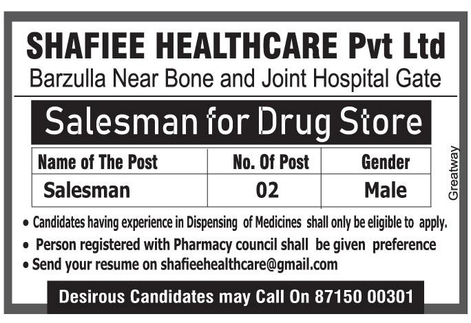 Job Opening in Shafiee Healthcare Pvt Ltd