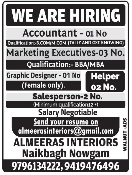 Job Opening in Almeeras Interiors
