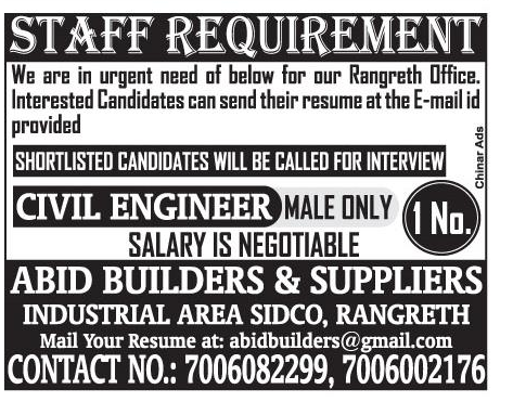 Staff Requirement in Abid Builders & suppliers
