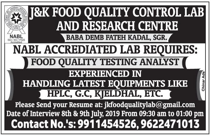 J&k Food Quality Control Lab And Research Centre Jobs 5 July 2019