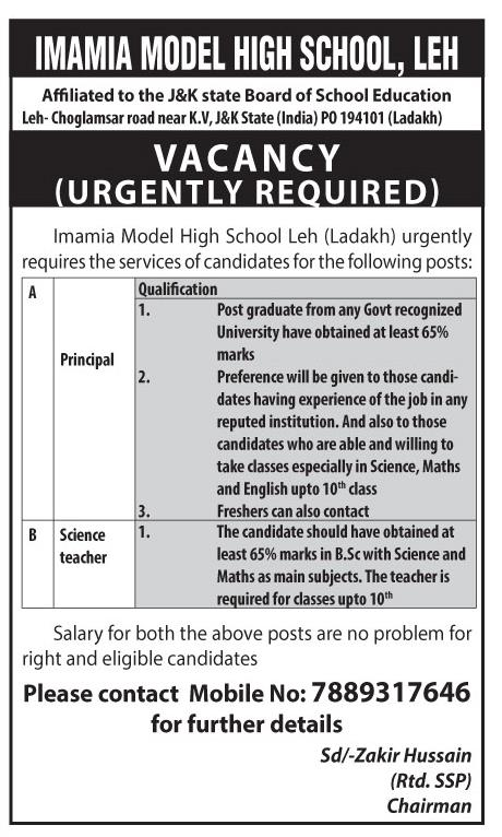 Imamia Model High School , Leh Job july 2019