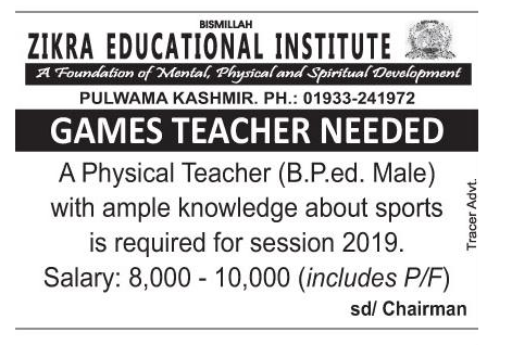 Games Teacher Needed In Zikra Educational Institute