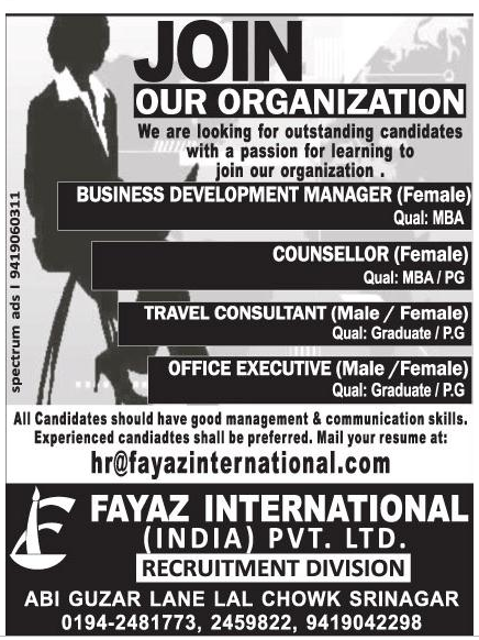 Jobs july 2019 In Fayaz International India PVT LTD