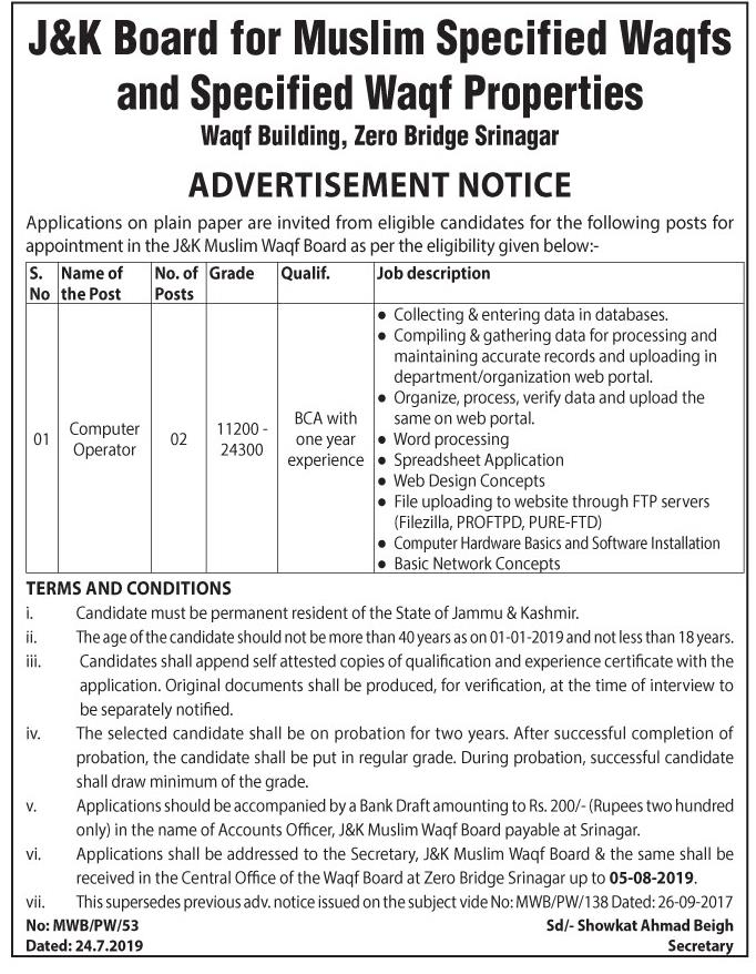 Job opening 2019 J&K Board for Muslim Specified Waqfs and Specified Waqf Properties