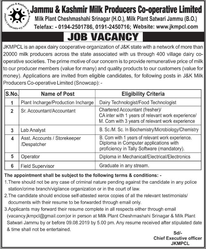 Job Vacancy in  jammu & Kashmir Milk Producers co-operative Limited