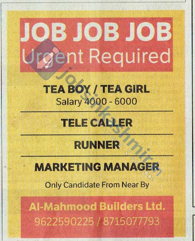 Jobs Feb 2020 at Al-Mahmood Builders Ltd