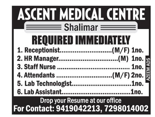 Job Opening march 2020 Ascent Medical Centre