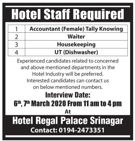 Job Opening march 2020 In Hotel Regal Palace