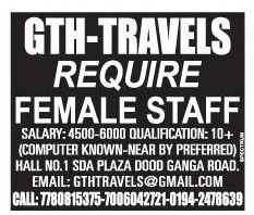 Jobs In Kashmir GTH-TRAVELS Requires