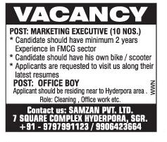 Job Opening In Samzan Pvt Ltd