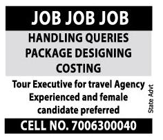Job in Kashmir march 2020 at A Reputed Travel agency