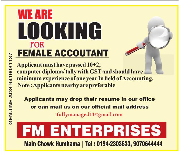 Job Opening In Kashmir at FM Enterprises