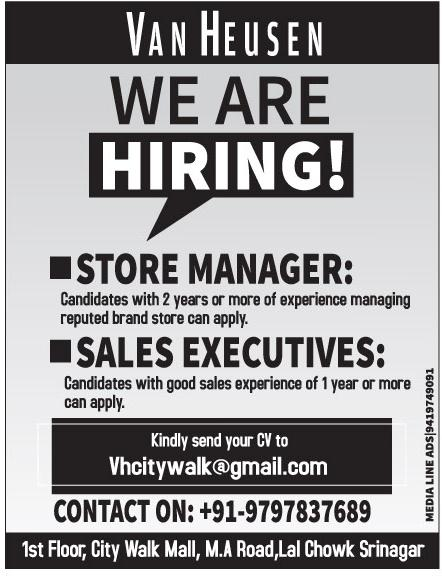 Jobs In kashmir at Van Heusen
