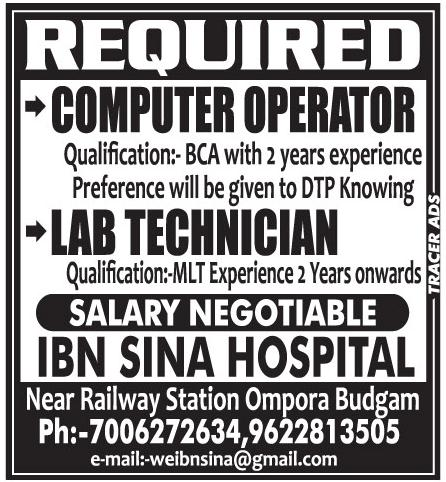 Jobs in Kashmir at  IBN Sina Hospital