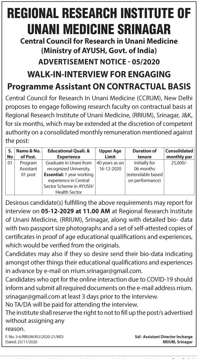 Jobs in REGIONAL RESEARCH INSTITUTE OF UNANI MEDICINE SRINAGAR