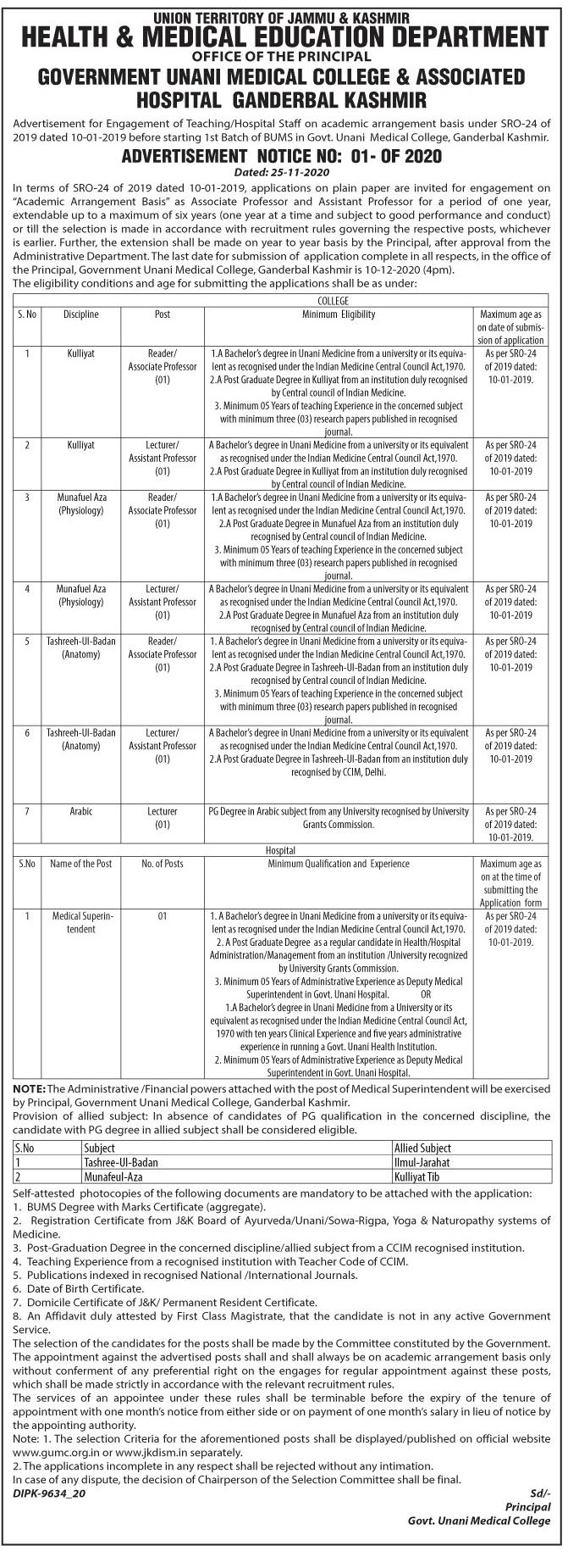 Jobs in GOVERNMENT UNANI MEDICAL COLLEGE & ASSOCIATED HOSPITAL GANDERBAL KASHMIR